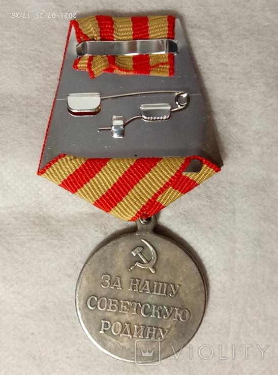 За оборону МосквыQ76копия, фото №3