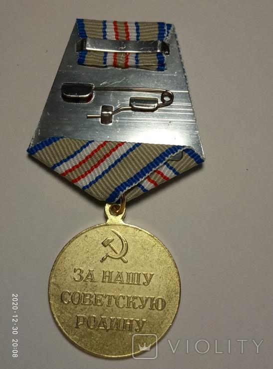 За оборону Кавказа копия, фото №3