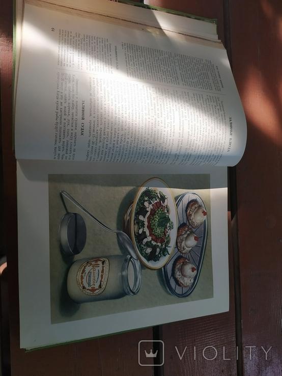 Книга О вкусной и здоровой пище 1953 год., фото №7