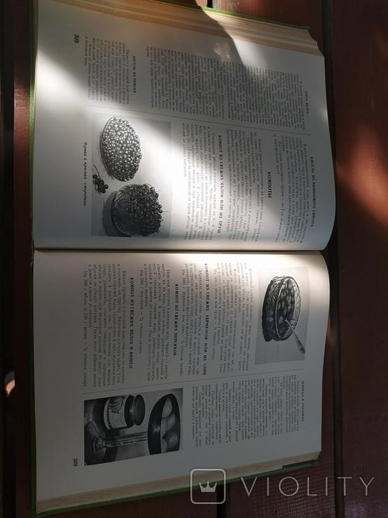 Книга О вкусной и здоровой пище 1953 год., фото №10