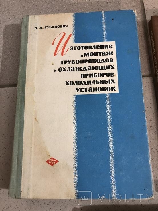 Лот книг по пищевой промышленности, фото №3