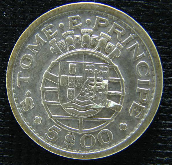 Португальский Сантоме 5 эскудо 1951г.