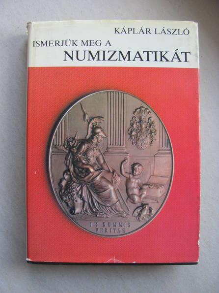Ismerjuk meg a numizmatikat 1984, фото №2
