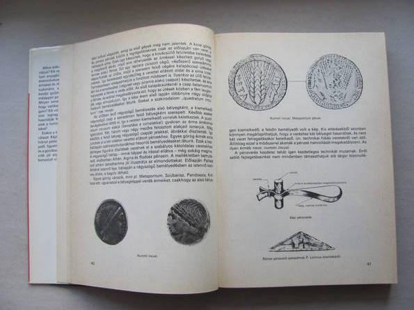 Ismerjuk meg a numizmatikat 1984, фото №4