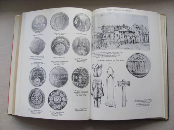 Ismerjuk meg a numizmatikat 1984, фото №11