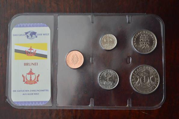 Набор монет Бруней 2005