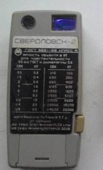 Экспонометр Свердловск 2, фото №2
