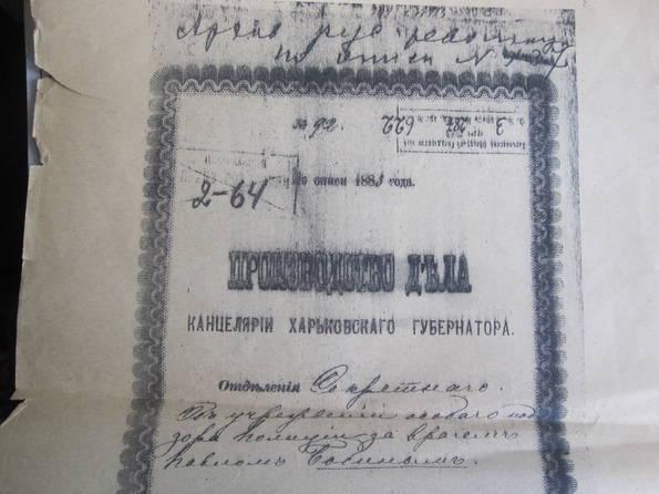 Копия документа., фото №3