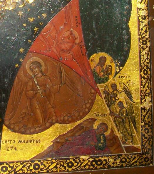 """""""Богоматерь Неопалимая Купина"""" ,18 век, фото №8"""