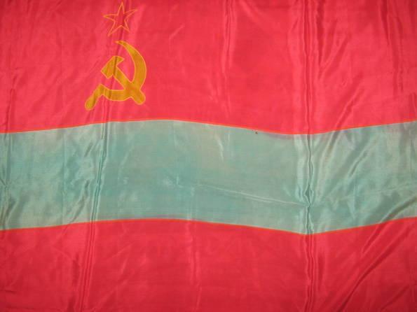 Флаг Молдавской ССР натуральный шелк, фото №2