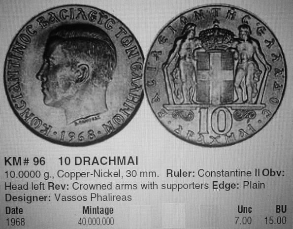 10 драхм 1968 року Гркеція. Диктатура чорних полковників., фото №4