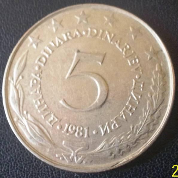 5 динарів 1981 року.Югославія, фото №2