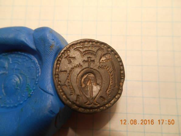 Печать шляхтича, фото №5