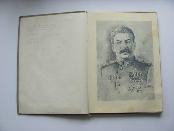 Визволена Львівщина 1945 р, фото №5