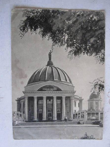 Сталинград., фото №2