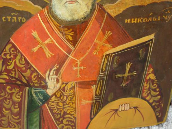 Икона Николай  розмір 22х26х1,5 см, фото №4