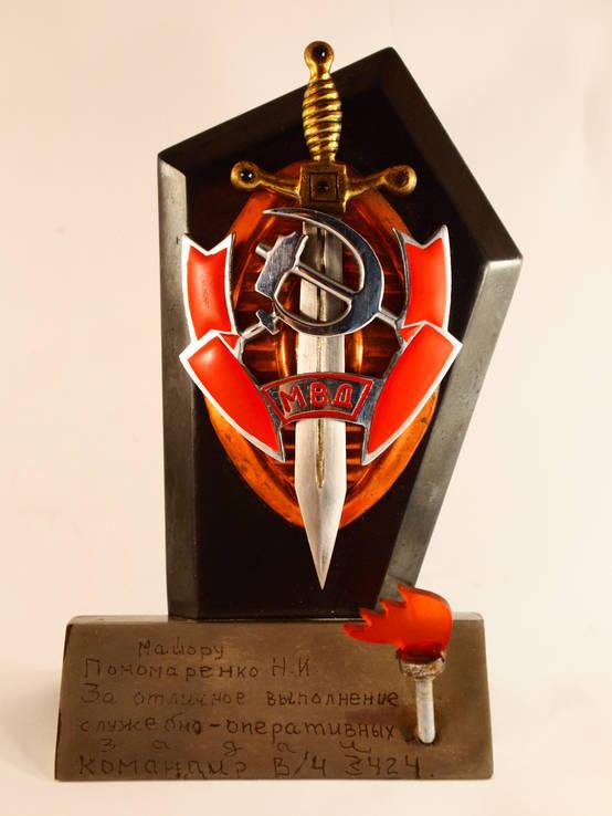 Настольный сувенир, знак МВД., фото №6