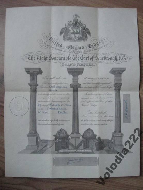 Сертификат члена масонской ложи .