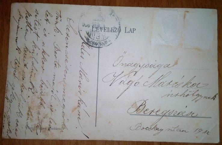 Открытка с подписью 1902 года, фото №3