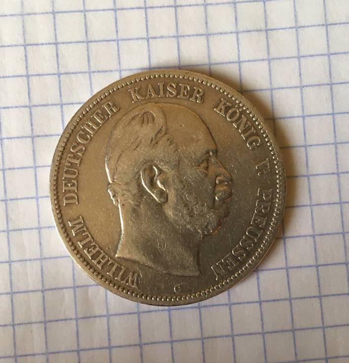 5 Марок Пруссия Вильгельм I 1876 г. (C)