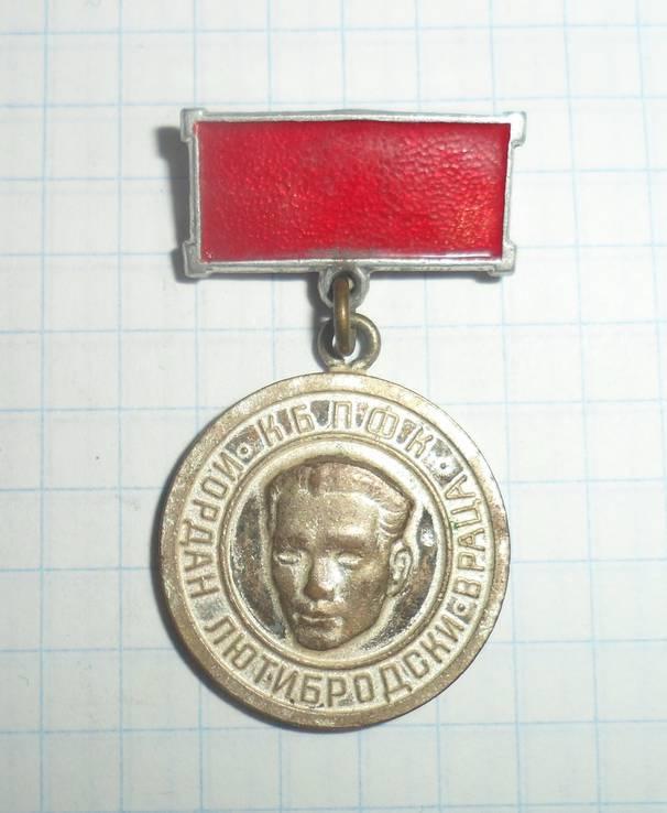 Медалька в тяжёлом метале, фото №2