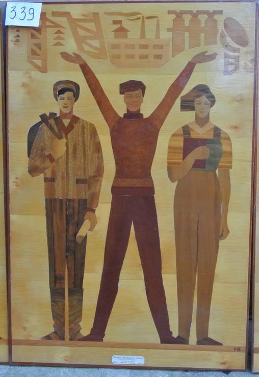 Интарсия, р.82х55, 1968г. «Этапы большого пути»  триптих, фото №5