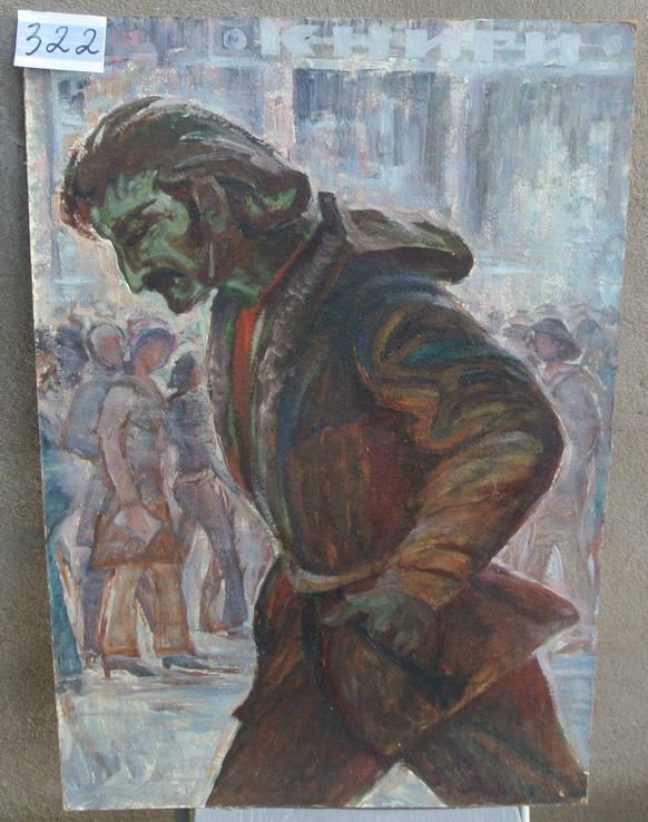 «Поэт Юрьев на улицах Николаева» к.м, р.48х69, 1975г., Юкляевских И.И.(322)