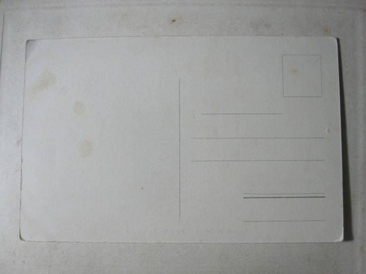 Открытка., фото №3
