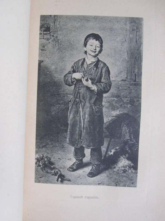 Ф. И. Булгаков. Людвиг Кнаус., фото №6