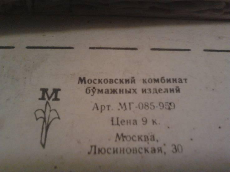 Курица Бумага СССР, фото №7