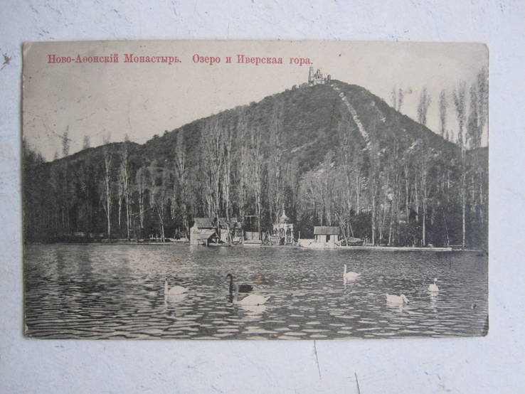 Ново-Афонский Монастырь., фото №2
