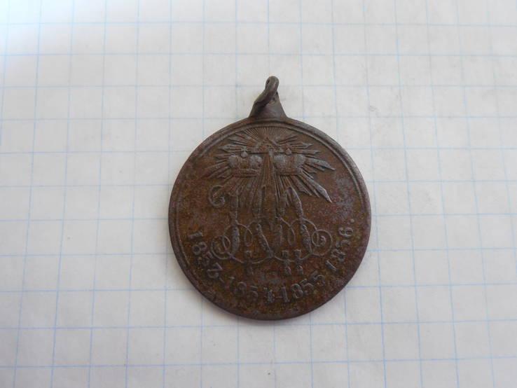 """Медаль в память крымской войны 1853-1856гг - """"violity"""" аукци."""