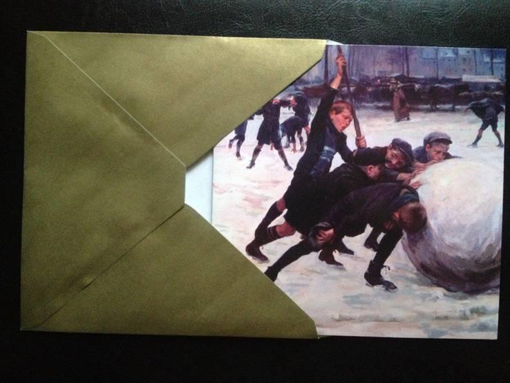 """Открытка с конвертом """"К Рождеству"""""""