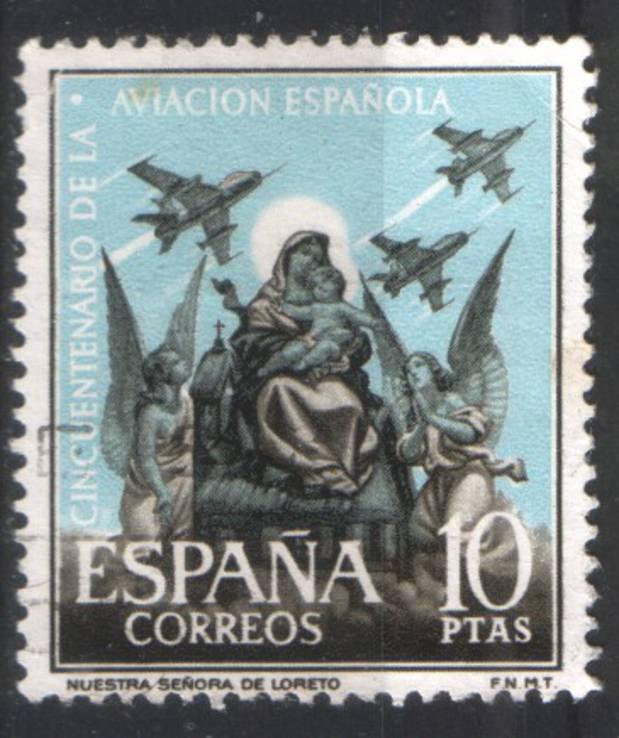 Испания Авиа
