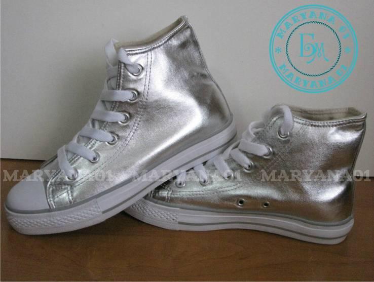 Серебряные кеды в стиле Converse размер - 40