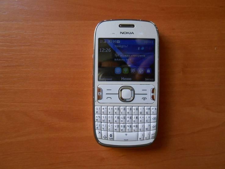 Телефон Nokia 302 с 1грн (без резерва)