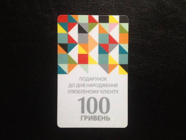 """Дисконтная карта """"Brocard Parfums"""" (100 грн), фото №2"""