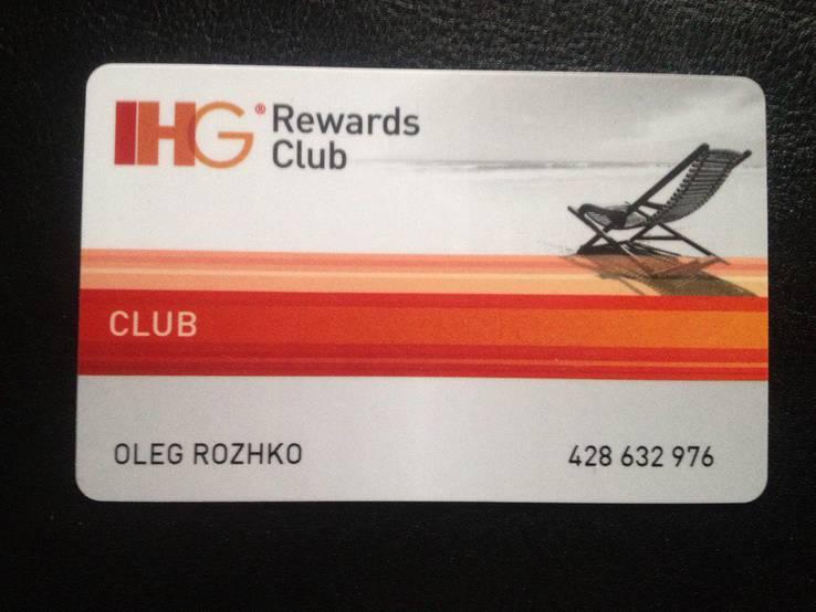 """Готельная клубная карта """"IHG Rewards Club"""""""