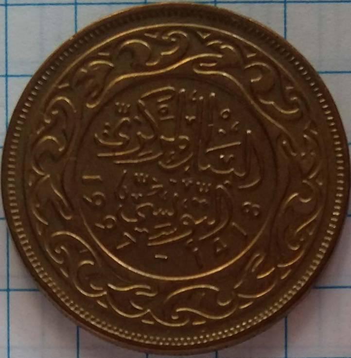 50 миллим 1997 года. Тунис, фото №3