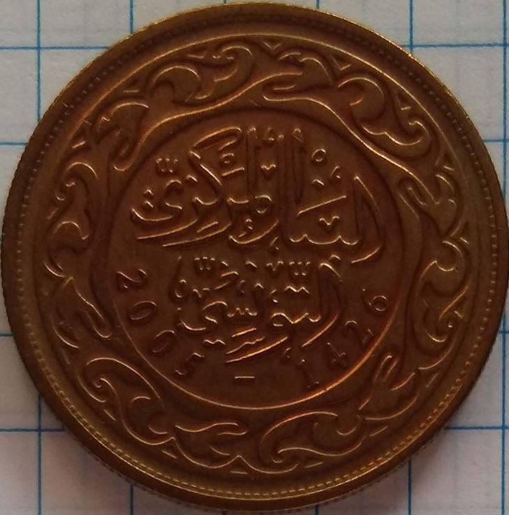 100 миллим 2005 года. Тунис, фото №3