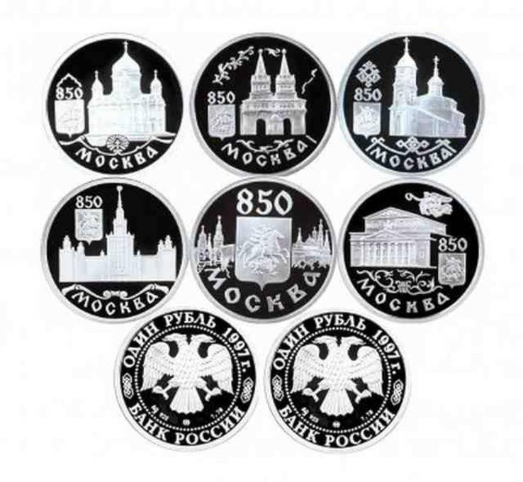 Один рубль 1997 года набор в честь 850 летия основания Москвы 6 штук Копии