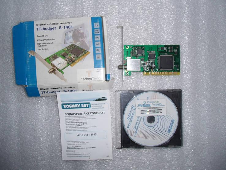 PCI-плата «TT budget S-1401» — цифровой спутниковый ТВ ресивер
