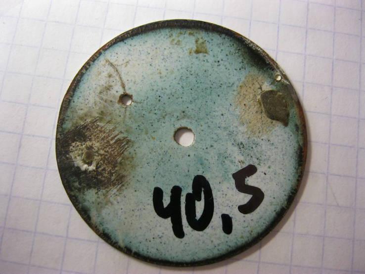 Цифер 9, фото №3