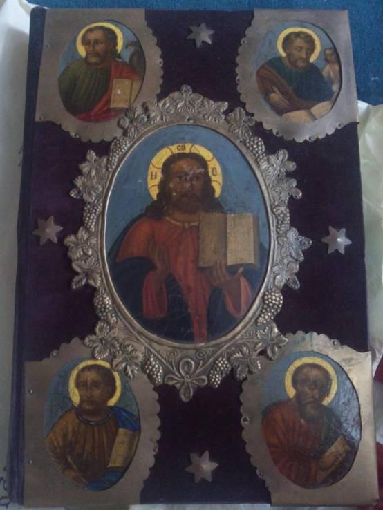 Евангелие XIXв