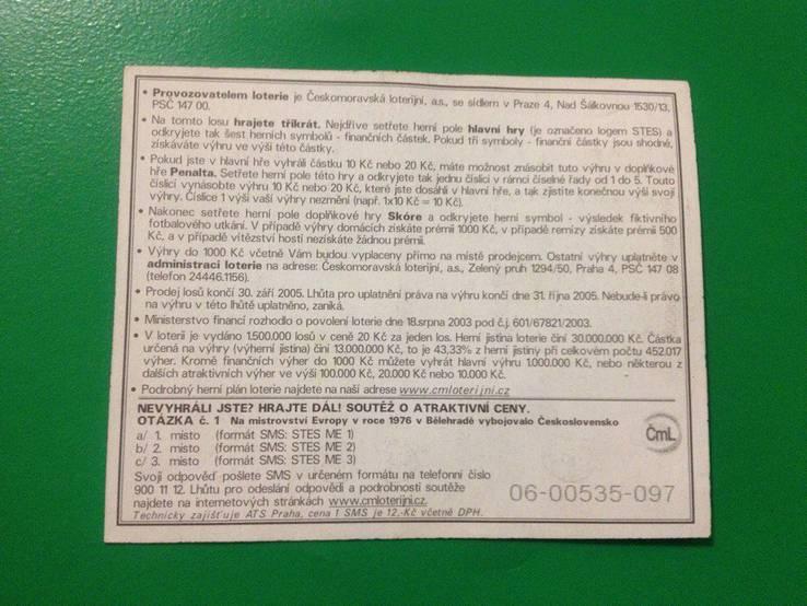 """Билет """"Народная футбольная лотерея"""" (Чехия), фото №3"""