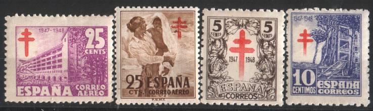 Испания 1948 Красный Крест