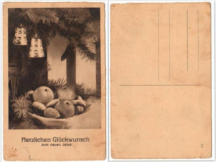 Поздравительные открытки (10 шт.), фото №11