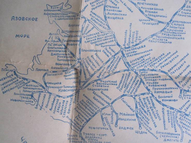 Схема Северо-Кавказской ЖД. дороги 1959 г., фото №4