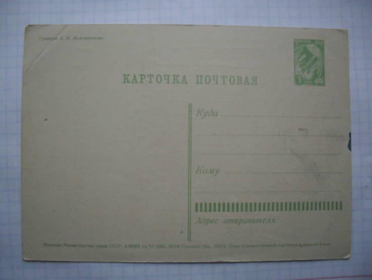Открытка.С праздником ! Гравюра А.И.Калашникова , 1963 г.в.,чистая,, фото №3