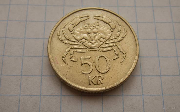 Исландия 50 крон 1992, фото №2